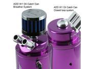 ADD W1 UNIVERSAL OIL CATCH TANK CAN + breather 9mm + 15mm fitting Purple