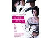Mysteries of Lisbon Movie Poster (11 x 17) 9SIA1S73PA3471