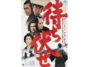 Ambush At Blood Pass Movie Poster Masterprint (11 x 17) 9SIA1S74AP1398