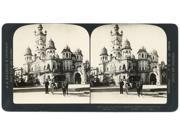 India Laxmi Vilas Palace NLuxmivilas Palace Magnificent Residence Of The Prince Of Baroda India Stereograph C1907 Poster Print by  (18 x 24)