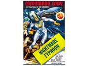 Commando Cody Sky Marshal of the Universe Movie Poster (11 x 17) 9SIA1S73P82632