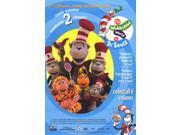 The Wubbulous World of Dr. Seuss, Movie Poster (11 x 17)