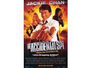 The Accidental Spy Movie Poster (27 x 40) 9SIA1S73PC7827