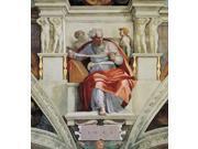 Sistine Chapel (Cappella Sistina) Poster Print (18 x 24)