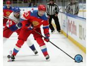 Pavel Datsyuk Team Russia 2016 World Cup of Hockey Photo Print (8 x 10) 9SIA1S75D60442