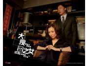 Lady Cop & Papa Crook Movie Poster (8 x 10) 9SIA1S76CS9867