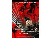 The Flying Swords of Dragon Gate Movie Poster (11 x 17) 9SIA1S73PC8788