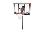 Lifetime 71799 In-Ground Basketball Hoop- 50 Inch Shatterproof Backboard