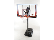 Lifetime 1558 Portable Basketball Hoop with 52 Inch Shatter Guard Backboard
