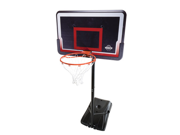 Lifetime 90035 Portable Basketball Hoop with 44'' Impact Backboard