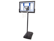 Lifetime 90168 Portable Basketball Hoop with 48'' Shatter Proof Fusion Backboard