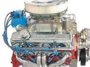 Moroso Performance 72280 Super HEI Ignition Kit