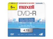 Dvd-R Discs, 4.7Gb, 16X, W/Jewel Cases, Gold, 5/Pack