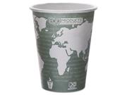 World Art Renewable Compostable Hot Cups 12 oz. 50/PK 20 PK/CT 9SIA1PC48N6556