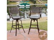 Sebastian Cast Aluminum Barstools (Set of 2)