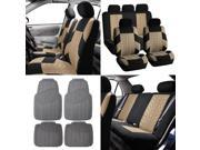 Car SUV VAN seat Covers w/ Gray Rubber Floor Mats Beige