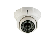 1 MP Megapixel 960P HD Indoor Infrared Night Vision 30M with 6mm IP Dome Network Security Surveillance CCTV Camera