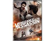 Vengeance of an Assassin 9SIV0UN5WA0085