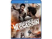 Vengeance of an Assassin [Blu-ray] 9SIAA763UZ3467