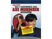 So I Married an Axe Murderer 9SIAA765805282