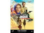 The Rank Collection: Flame Over India 9SIA17P3ZZ1158