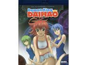 Demon King Daimao: Complete Collection 9SIAA765804535