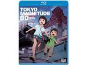 Tokyo Magnitude 8.0: Complete Collection 9SIAA765804643