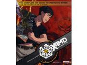 Xam'D: Lost Memories: Complete Collection 9SIAA763US8727