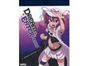 Dream Eater Merry: Complete Collection 9SIAA763US8569