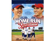 Home Run Showdown 9SIAA763US5890