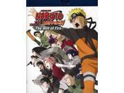 Naruto Shippuden the Movie-Will of Fire 9SIA17P3ES7257