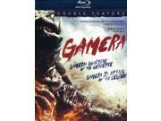 Gamera: Guardian of the Universe & Attack of the L 9SIAA763UZ4792