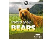 Fortress of the Bears 9SIAA763US5272