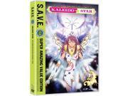 Kaleido Star: Season 2 & Ovas-S.a.V.E.