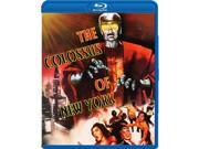 The Colossus of New York [Blu-Ray] 9SIAA763US4333