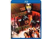 The Colossus of New York [Blu-Ray] 9SIAA763US4333