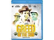 Greed in the Sun (1964) 9SIAA763US4886