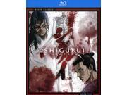 SHIGURUI:DEATH FRENZY COMPLETE SERIES 9SIAA763US6148