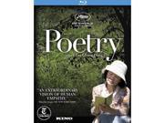 Poetry 9SIAA763UZ5480