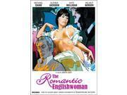 The Romantic Englishwoman [Blu-Ray] 9SIAA763UZ4259