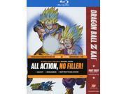 Dragon Ball Z Kai: Season 1 Pt. 8 9SIAA763US6798