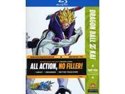 Dragon Ball Z Kai: Season 1 Pt. 5 9SIAA763US6372