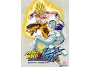 Dragon Ball Z Kai: Season 2 9SIA17P37S8425