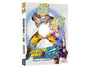 Dragon Ball Z Kai: Season 4 9SIAA763XA5055