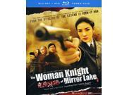 The Woman Knight of Mirror Lake [2 Discs] [Blu-Ray/Dvd] 9SIAA763VS1011