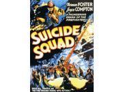 Suicide Squad (1935) 9SIAA763XB7661
