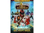 Power Rangers Super Samurai, Vol. 1: the Super Powered Black Box 9SIAA763XC4587