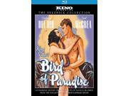 The Selznick Collection: Bird of Paradise [Blu-Ray] 9SIAA763UZ4646