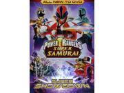 Power Rangers Super Samurai, Vol. 2: Super Showdown 9SIA17P3ET1595