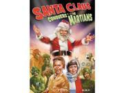 Santa Claus Conquers the Martians 9SIAA765869779